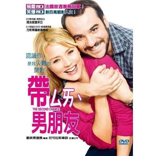 帶ㄙㄞˋ男朋友 DVD THE SECOND CHANCE 巴黎奇緣薇吉妮愛菲亞方斯