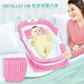 嬰兒床中床bb床便攜式嬰兒床兒童折疊床嬰兒床睡籃寶寶床哄睡新生 js8675『小美日記』