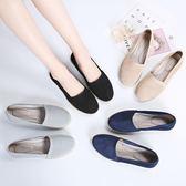 懶人鞋女一腳蹬女鞋夏季樂福鞋漁夫鞋真皮平底透氣豆豆鞋護士軟底