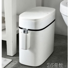 垃圾桶 衛生間廢紙垃圾桶帶蓋家用客廳按壓簡約創意現代北歐有蓋廁所紙簍 3C公社YYP