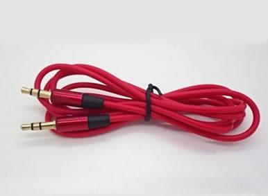 [協貿國際]3.5mm鍍金頭音頻線手機電腦音響對錄線AUX 車用公對公耳機轉接線10條入