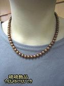 色彩變化豐富,設計較為活潑,貝珠飾品反而取代真珠!
