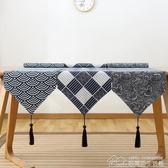 日式和風復古典棉麻布藝桌旗田園中式禪意客廳茶餐廳日本純色床旗  居樂坊生活館