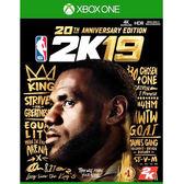 [免運+刷卡]●內含八種數位內容+手環+海報+貼紙●XBOX ONE NBA 2K19 20週年紀念版 中英文合版