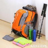 登山包後背男戶外旅遊後背背包38L女旅行徒步野營大容量後背包 熱賣單品