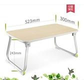 筆記本電腦書桌做床上用大學生宿舍上鋪桌板可折疊支架WJ - 風尚3C