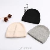出口日單羊毛帽日繫無印風純色卷邊針織帽簡約百搭毛線帽男女冷帽 樂芙美鞋