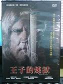 挖寶二手片-Y110-075-正版DVD-電影【王子的煉獄】-格雷格錢德勒曼德尼斯 伯頓佩雷斯 麥爾坎麥道(