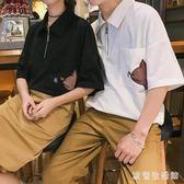 情侶裝夏裝2019新款氣質情侶款短袖上衣女同色系百搭T恤 LC1283 【歐爸生活館】