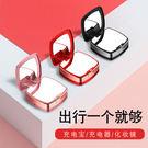 行動電源 化妆镜多功能充电器苹果华为通用型三合一充电宝两用手机便携 夢藝家