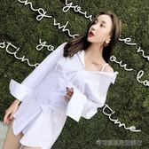 襯衫連身裙2018春新款女裝BF風寬鬆露肩裙子夏  Cocoa
