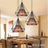 北歐簡約餐廳吊燈創意單頭吊燈tz6400【歐爸生活館】