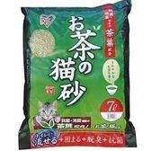 【 ZOO寵物樂園 】【IRIS】日式茶香綠茶葉貓砂-7L(OCN-70)