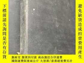 二手書博民逛書店THE罕見ARCHITECTURAL RECORD 1934孫榮
