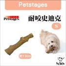 :貓點點寵舖:Petstages〔217,耐咬史迪克,S〕225元