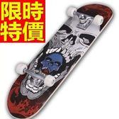 滑板 成人蛇板-專業極限運動別緻美式風戶外用品組61g12[時尚巴黎]