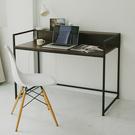 書桌 電腦桌 桌子 辦公桌【X0012】曼德爾高機能電腦桌120cm(胡桃) MIT台灣製ac 收納專科