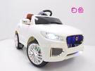 【億達百貨館】20660遙控汽車 遙控童車 雙開車門兒童電動車 仿真車造型電動汽車  跑車版 特價