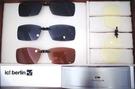 【台南 時代眼鏡 OMNICLIP】歐尼客製前掛式 偏光太陽眼鏡鏡片 ※量身打造訂做 下單前請先詢問※