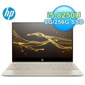 HP ENVY Laptop 13-ah0013TU 13吋筆電 金色【福利良品】