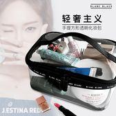 韓國化妝品收納包大容量便攜透明防水可愛簡約化妝包旅行洗漱包袋〖滿千折百〗