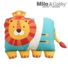 Milo & Gabby 動物好朋友-大枕頭套(LONNIE小獅王)[衛立兒生活館]