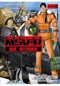 機動戰士鋼彈 MSV:R 強尼.萊汀的歸來05