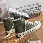 潮鞋網紅秋鞋新款高筒帆布女鞋韓版百搭布鞋學生板鞋 韓國時尚週