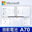 Microsoft 微軟 Surface Pro A70 4芯 . 電池 電壓 7.7V 容量 48.29WH