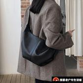 包包女大容量餃子包軟皮托特包百搭單肩包斜挎包【探索者户外】