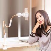 懶人手機支架 床頭看電視桌面床上用宿舍主播直播夾子卡扣式 韓語空間