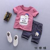 寶寶夏天兩件套韓版潮兒童夏季童裝