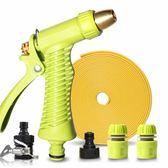 金豬迎新 耐磨四季一體機器一套洗車水槍安裝使用接頭質量耐壓整套精致用的