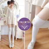角色扮演 少女 學生 秘書 OL 制服 情趣配件 天鵝絨高筒拼接(平板上膚下白)絲襪連褲襪『滿千88折』