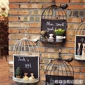 清倉美式鳥籠黑板店鋪家居置物收納裝飾架奶茶店咖啡店壁飾壁掛件  HM