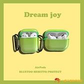 熒光耳機保護套airpods pro無線藍牙2代3代硬殼情侶耳機盒【小獅子】