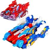 奧迪雙鑽爆裂飛車3三代4玩具全套裝正版1男孩御星神變形獸神合體2