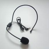 耳麥話筒頭戴式教師教學專用有線麥克風