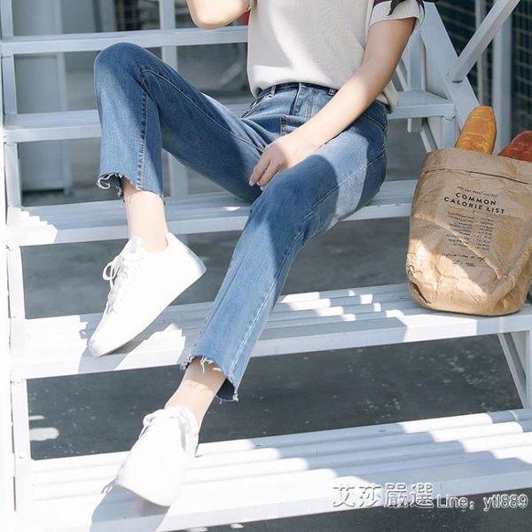 春新款直筒牛仔褲女高腰寬鬆cec褲子百搭初戀學生闊腿九分褲 「爆米花」