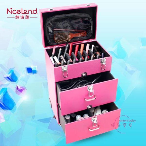 化妝箱 拉桿化妝箱 大容量萬向輪跟妝美甲紋繡多層工具箱xw【優兒寶貝】