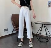 九分褲 2020  白色牛仔褲女薄款高腰顯瘦顯高直筒寬鬆九分寬管褲潮