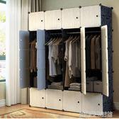 簡易衣櫃組裝塑料衣櫥臥室省空間宿舍儲物櫃子簡約現代經濟型衣櫃 igo