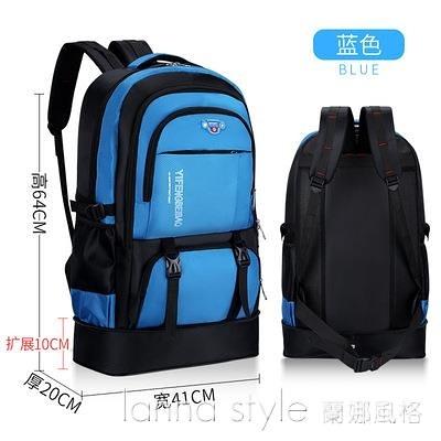 特大號旅行登山戶外男士打工超大容量行李休閒書包女帆布雙肩背包 全館新品85折