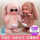 兒童電動毛絨吃奶瓶洋娃娃會走路唱歌學舌說話兔子小狗狗玩具女孩 快速出貨