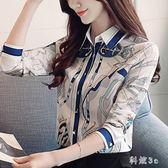 中大尺碼雪紡襯衫新款趣味印花polo領長袖花色通勤襯衣女士上衣 js10440『科炫3C』