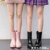 雨鞋 MAIYU 向日葵雨靴女成人韓國時尚雨鞋可愛中筒水鞋夏季防滑水靴潮·夏茉生活