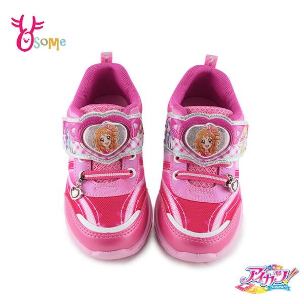 Aikatsu偶像學園 中童 星宮莓 舒適透氣 運動鞋電燈鞋 慢跑鞋 台灣製MIT正版 L7368#桃紅◆OSOME奧森鞋業