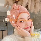 ins日本卡通幹髮帽女洗頭發吸水速干兒童可愛學生包頭巾