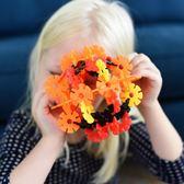 雪花片積木兒童幼兒園塑料拼插拼裝玩具送人六一兒童節生日禮物【父親節大優惠】