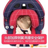 兒童安全座椅汽車用嬰兒寶寶車載簡易9月-12歲便攜式通用0-3-4檔【小橘子】